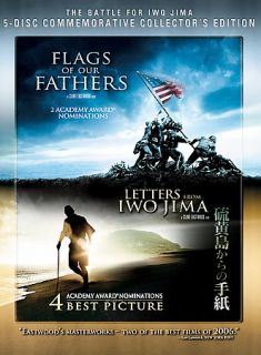 Letters From Iwo Jima Flags of Our Fathers   5 Disc Set Commemorative