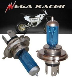 HONDA HELIX SCOOTER MEGNA REBEL Xenon HID Light Bulb H4 (Fits Honda