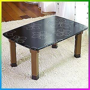 Hyundai Hmall Korea simple folding floor table high glossy children
