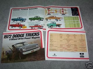 1972 DODGE POWER WAGONS 4 WHEEL DRIVE PICKUP TRUCK BROCHURE, SALES