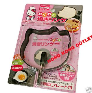 HELLO KITTY PAN CAKE FRIED EGG MOULD MOLD+ STENCIL A74a