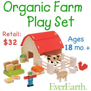 wooden toy farm in Wooden & Handcrafted Toys