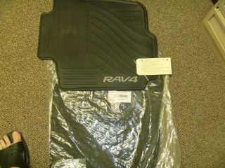 New 06 07 08 09 10 11 Toyota RAV4 Rubber All Weather Floor Mat Set