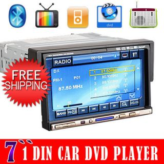 ISO 1 Din 7 Motorized Car Stereo DVD CD Player Multi Function Ipod