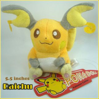 nintendo game pokemon raichu character soft stuffed animal plush toy
