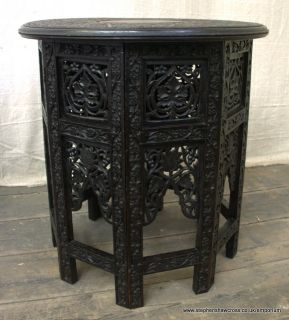 Antique Middle Eastern Carved Folding Octagonal Table
