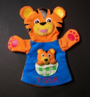 Baby Einstein Bath Hand Puppet Tiger Mommy Baby Cub