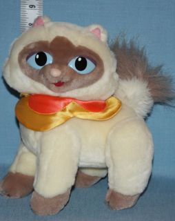 Sagwa The Chinese Siamese Cat Amy Tan Plush