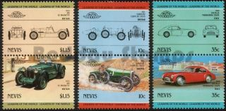 Car Stamps x 622 Auto 100 Complete Leaders of The World