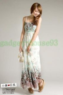 Korea Womens Beach Bohemian Maxi Chiffon Fashion Long Summer Dress