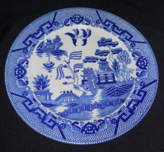Vintage Blue Willow China * Dinner Plate * Japan