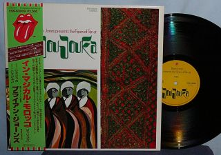 BRIAN JONES PRESENTS THE PIPES OF PAN AT JOUJOUKA JAPAN LP NEAR MINT