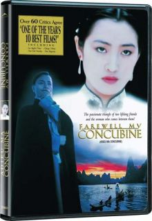 FAREWELL MY CONCUBINE (CANADIAN RELEASE) *NEW DVD