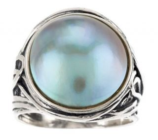 Or Paz Sterling 14.0mm Blue Cultured Mabe Pearl Textured Ring
