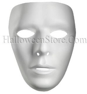 Blank White Male Adult Mask  Semi Rigid Plastic Face Mask. 7 in tall