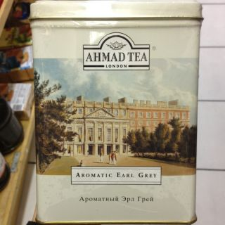 Ahmad Tea Aromatic Earl Grey 500g 17 6oz