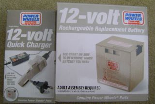 Fisher Price Power Wheels 12 Volt Battery Charger New