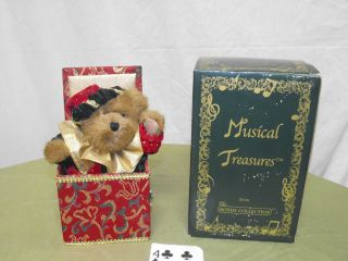 Boyds Bear Classic Musical Treasures Jack B Twinkletune