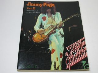 Super Guitarist Jimmy Page Japan Guitar Score Tab