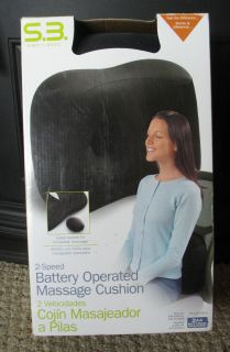 Basic 2 Speed Battery Operated Massage Pillow BYG 300 Black