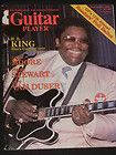 GUITAR PLAYER MAGAZINE JULY 2007 JOHN PETRUCCI B B KING