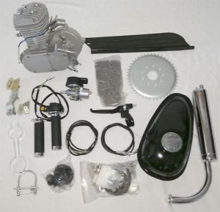 80cc MOTOR BICYCLE kit GAS ENGINE bike KIT silver T80S