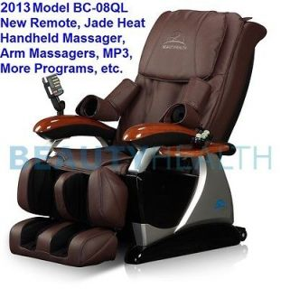 BRAND NEW BEAUTYHEALTH BC 08QL MASSAGE CHAIR RECLINER SHIATSU JADE