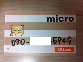 listed AU by KDDI Inactive Micro SIM Card for AU iphone 4s activation