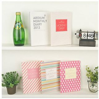 Brand New Monthly diary/monthly planner for 2013 year